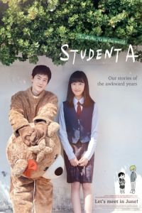 Student A(2018)