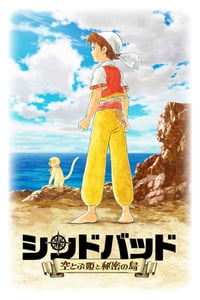 Sinbad: The Flying Princess and the Secret Island Part 2 (2015)