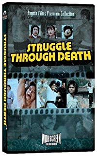 Struggle Through Death (1981)