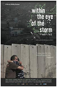 Within the eye of the storm / Be'ein Ha'se'ara (2012)