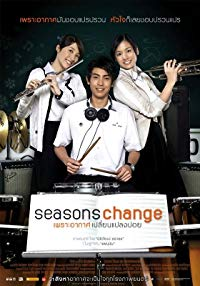 Seasons Change (2006)