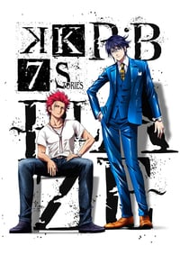 K: Seven Stories Movie 1: R:B – Blaze Part 2 (2018)